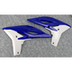 Blue/White Radiator Shrouds - 2171761006