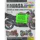 Motorcycle Repair Manual - 2146