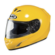 FS-15 Dark Yellow Helmet
