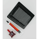 Factory-Style Washable/High Flow Air Filter - YA-2292