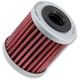 Transmission Oil Filter - KN-559