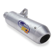 Quiet Series IDS2 Tuneable Exhaust - 631-1501
