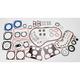 Engine Gasket Set - 17047-07-X