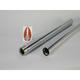 Chrome Fork Tubes - T2017