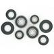 Front Wheel Bearing Kit - PWFWK-P06-000