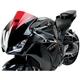 Grandprix Dual Radius Red Windscreen - 41201-1603