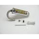 304 Factory Sound Silencer - SQS87080-304