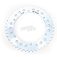 Rear Steel Sprocket - 1210-0915