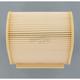 Air Filter - HFA4901