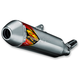Aluminum Factory 4.1 RCT Slip-On Muffler w/Stainless Steel End Cap - 045557