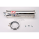 RS-3 Oval Race Bolt-On Muffler w/Polished Stainless Steel Muffler Sleeve - CB929SO