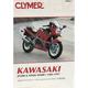 Kawasaki Repair Manual - M452-3