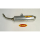 Turbine Core II Spark Arrestor Silencer - 025067