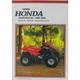 Honda Fourtrax 90 Repair Manual - M433