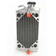 Right X-Braced Aluminum Radiator - MMDBCRF45002RX
