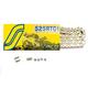 SS525RTG1 Chain - SS525RTG1-120