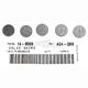13mm Valve Shim Kit - 1.90mm - 5PK1300190