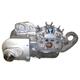 Aluminum Kick Starter Conversion Kit - 22-0213