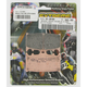 Extreme Performance Brake Pads - EPFA158HH