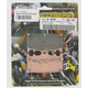 Extreme Performance Brake Pads - EPFA185HH