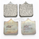 Dual Sintered Compound Brake Pads - 870DS