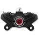Black Vintage Style Front Caliper with Brackets - 12130017VINSMB