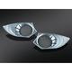 Chrome L.E.D. Speaker Grills - 7698