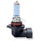 Clearvision T-4 Bulb - Right Angle Prefocus H10 (PY20d) - H1042CVSU-BP