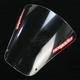 Super Sport Clear Race Windscreen - 41102-1608