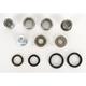 Rear Shock Bearing Kit - PWSHK-S27-521