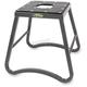 Black SX1 Mini Stand - 96-4102