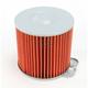 Air Filter - HFA1105