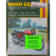 Motorcycle Repair Manual - 339