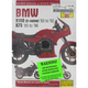 Motorcycle Repair Manual - 1373