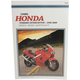 Honda Repair Manual - M438