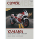 Yamaha Repair Manual - M392
