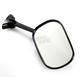 Right Hand Carbon Fiber Mirror - 20-97213