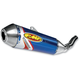 Blue Anodized Titanium PowerCore Muffler - 043337