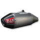 RS4 Aluminum Exhaust System - 263510D320