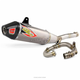 Ti-6 Titanium/Carbon Exhaust System w/Removable Spark Arrestor - 0331445F