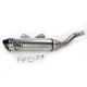 Stainless V2 Slip-On Muffler - 073-4160