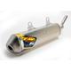 Turbinecore 2.1 Spark Arrestor Silencers - 025193