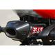 RS-5 Slip-On Muffler with Carbon Fiber Muffler Sleeve - 1462272