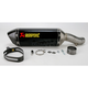 Hexagonal Slip-On Muffler with Carbon Fiber Muffler Sleeve - S-K6SO6-ZC