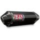 RS9 EPA Noise Compliant Slip-On Mufflers - 11400R7220