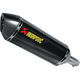 Carbon/Carbon Slip-On Hexagonal Muffler - S-S7SO1-HRC