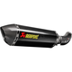 Titanium/Carbon Slip-On Hexagonal Muffler - S-B10SO2-HRC