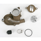 Supercooler Water Pump Cover and Impeller Kit - WPK-26AM