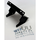 ATV Winch Mount - 80560