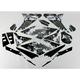 Sportbike Black/White Graphic Kit - 60208